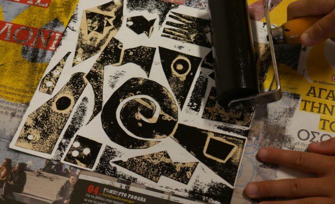 shapes_prints4
